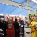 Taiwán en la 20º Feria del Libro de Lima