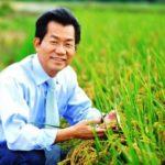 Taiwán: La protección de nuestro planeta mediante una acción climática en múltiples frentes